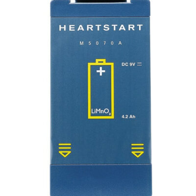 Defibrylator_PHILIPS_HeartStart_FRx_5